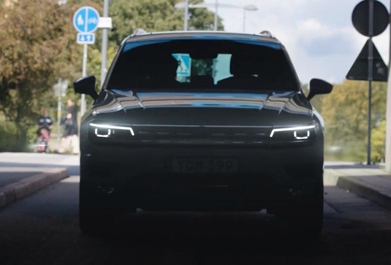 Volkswagen Music Theme